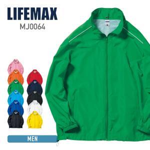 ウィンドブレーカー メンズ 無地 ハイブリッドジャケット ウインドブレーカー ジュニア ジャケット ブルゾン LIFEMAX(ライフマックス)  mj0064|t-shirtst