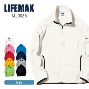 アウター メンズ 無地 フリースジャケット ウィンドブレーカー ジュニア 重ね着 LIFEMAX(ライフマックス)ピンク・ライトグリーン・ターコイズ mj0065|t-shirtst
