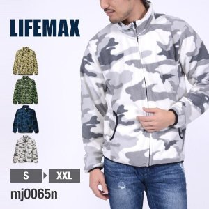 ジャケット メンズ ノベルティフリースジャケット LIFEMAX(ライフマックス)|t-shirtst