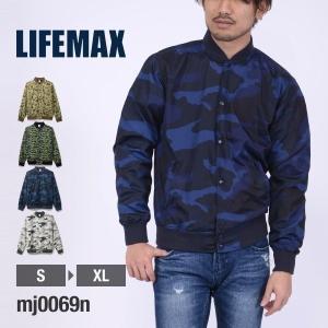 ジャケット メンズ ノベルティスタジアムジャケット LIFEMAX(ライフマックス)|t-shirtst