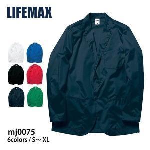 ジャケット メンズ 無地 イベントテーラードジャケット(サービスジャケット) LIFEMAX(ライフマックス) mj0075|t-shirtst
