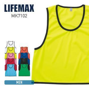 無地ビブス MAXIMUM(マキシマム) MK7102