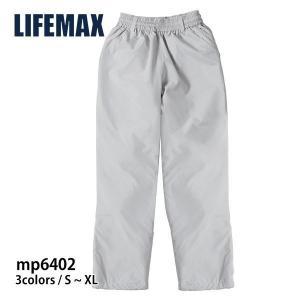 パンツ メンズ 無地 中綿パンツ 防寒 LIFEMAX(ライフマックス)  S-XL|t-shirtst
