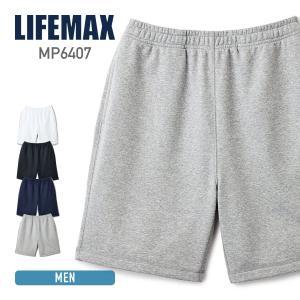スウェット メンズ ハーフパンツ 無地 10オンスフレンチテリーノベルティショーツ 裏毛 裏パイル LIFEMAX(ライフマックス) t-shirtst