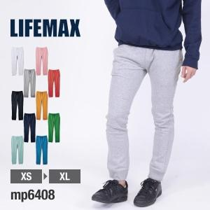 スウェットパンツ メンズ 無地 10オンスフレンチテリーノベルティパンツ 裏毛 裏パイル LIFEMAX(ライフマックス) mp6408|t-shirtst