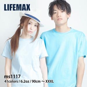 無地厚手Tシャツ グレー・パープル LIFEMAX(ライフマックス) MS1117|t-shirtst