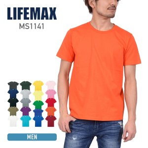 Tシャツ キッズ 半袖 無地 黒 グレー など LIFEMAX(ライフマックス) 5.3オンス ユーロ Tシャツ ms1141|t-shirtst