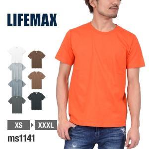 Tシャツ メンズ 半袖 無地 黒 グレー など LIFEMAX(ライフマックス) 5.3オンス ユーロ Tシャツ ms1141|t-shirtst