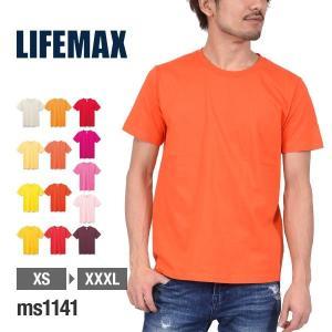 Tシャツ メンズ 半袖 無地 赤 黄 など LIFEMAX(ライフマックス) 5.3オンス ユーロ Tシャツ ms1141|t-shirtst
