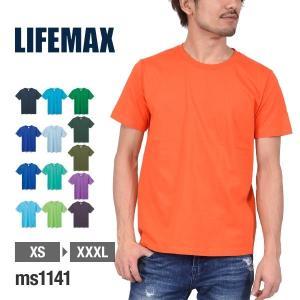 Tシャツ メンズ 半袖 無地 青 緑 など LIFEMAX(ライフマックス) 5.3オンス ユーロ Tシャツ ms1141|t-shirtst