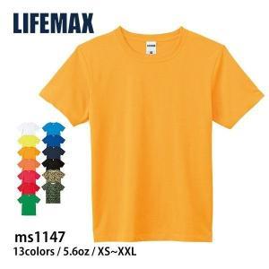 Tシャツ メンズ 半袖 無地 柄 吸汗 速乾 LIFEMAX...
