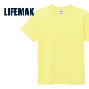 Tシャツ メンズ キッズ 半袖 無地 6.2オンス ヘビーウェイトTシャツ(カラー) イエロー レッド オレンジ など LIFEMAX(ライフマックス) ms1149|t-shirtst