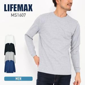 ロンT メンズ 長袖Tシャツ ロンティー 無地 6.2オンスヘビーウェイトロングスリーブTシャツ(カラー)LIFEMAX(ライフマックス) ms1607|t-shirtst