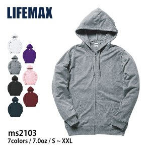 パーカー メンズ  無地 ジップ 裏毛 裏パイル LIFEMAX(ライフマックス) 7.0オンス ジップパーカ ms2103|t-shirtst
