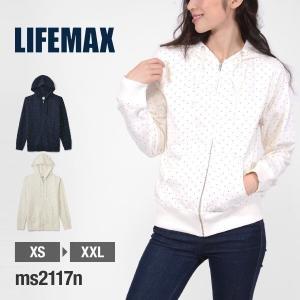 パーカー メンズ 無地 8オンス フレンチテリーノベルティフルジップパーカ 裏毛 裏パイル LIFEMAX(ライフマックス)|t-shirtst