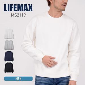 トレーナー メンズ 無地 10オンスクルーネックトレーナー スウェット 裏起毛 LIFEMAX(ライフマックス)  ms2119|t-shirtst