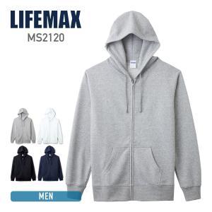 パーカー メンズ 無地 10オンス フレンチテリーフルジップパーカ 裏毛 裏パイル LIFEMAX(ライフマックス) ms2120|t-shirtst