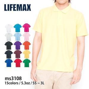 ポロシャツ メンズ 半袖 無地 LIFEMAX(ライフマックス) 5.3オンス イベントポロシャツ ms3108 t-shirtst