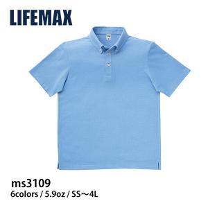 メンズ ボタンダウンポロシャツ 無地 半袖 メンズ ノータイスタイル クールビズ LIFEMAX(ライフマックス) ms3109