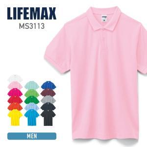 ポロシャツ 半袖 メンズ 無地 LIFEMAX(ライフマック...