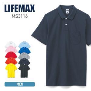 ポロシャツ メンズ 半袖 無地 ポケット LIFEMAX(ライフマックス) 6.5オンス 2WAYカラーポロシャツ ms3116|t-shirtst