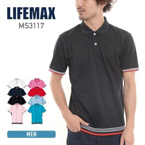 ポロシャツ メンズ 無地 裾ラインリブポロシャツ LIFEMAX(ライフマックス) レディース ドライ ポロシャツ ハニカムメッシュms3117|t-shirtst