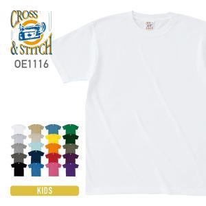 Tシャツ キッズ 半袖 無地 厚手 白 黒 など CROSS STITCH(クロスステッチ) 6.2オンス マックスウェイトTシャツ oe1116|t-shirtst