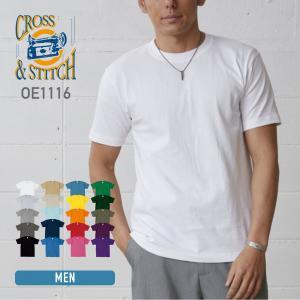 Tシャツ メンズ 半袖 無地 厚手 白 黒 など CROSS STITCH(クロスステッチ) 6.2オンス マックスウェイトTシャツ oe1116|t-shirtst