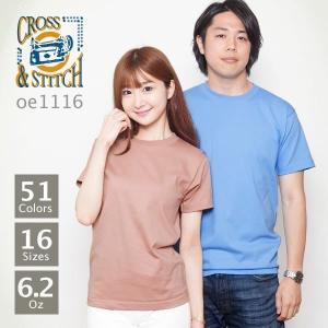 Tシャツ メンズ 半袖 無地 厚手 緑 紫 など CROSS STITCH(クロスステッチ) 6.2オンス マックスウェイトTシャツ oe1116|t-shirtst