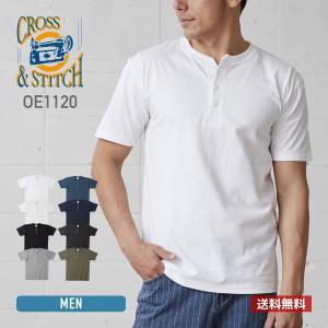 Tシャツ メンズ レディース 兼用 CROSS STITCH(クロススティッチ) オープンエンド マックスウェイト ヘンリーネックTシャツ oe1120 ホワイト ブラック 等|t-shirtst
