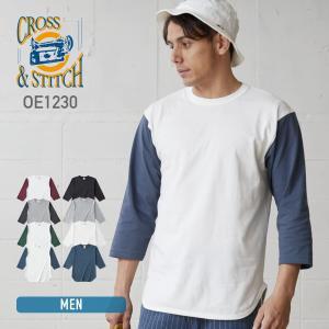 Tシャツ 7分袖 メンズ 無地 オープンエンド 3/4スリーブ ベースボールTシャツ 6.2オンス CROSS STITCH(クロススティッチ)|t-shirtst