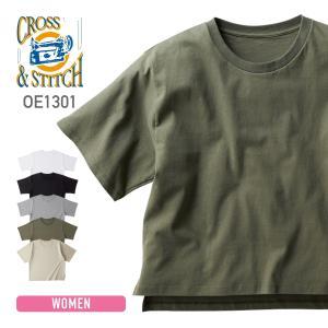 Tシャツ レディース ビッグTシャツ CROSS STITCH(クロススティッチ) オープンエンド マックスウェイト ウィメンズ オーバーTシャツ oe1301 ホワイト ブラック 等|t-shirtst