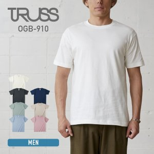 TRUSS(トラス) | オーガニックコットンTシャツ  地球に人にちょっと良いことはじめませんか。...