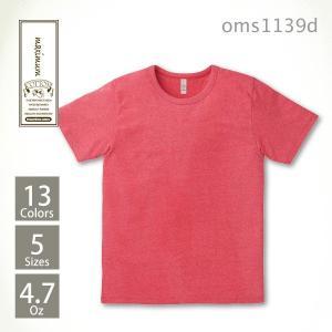 Tシャツ メンズ 半袖 無地 MAXIMUM マキシマム メランジTシャツ