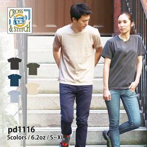 Tシャツ メンズ 無地 半袖 厚手 オープンエンド マックスウェイト ピグメントTシャツ ヴィンテージ風 CROSS STITCH(クロススティッチ) pd1116