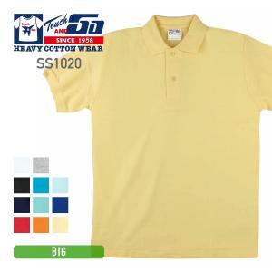ポロシャツ 半袖 メンズ 無地 大きいサイズ Touch&GO(タッチアンドゴー) 6.0オンス ポロシャツ ss1020 t-shirtst