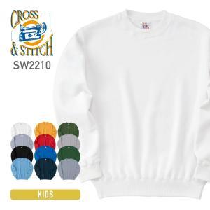 トレーナー 無地 メンズ スウェット 裏毛 裏パイル CROSS STITCH(クロスステッチ) 10.0oz レギュラーウェイト スウェット シャツ sw2210|t-shirtst