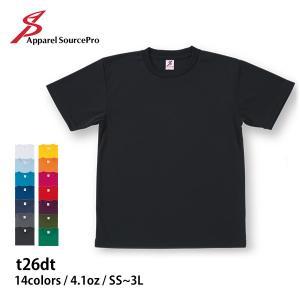 ドライTシャツ メンズ 無地 吸汗速乾 4.1oz Apparel SourcePro(アパレルソースプロ) t26dt