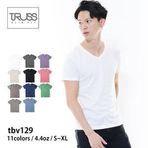 Tシャツ 無地 メンズ トライブレンド Vネック Tシャツ TRUSS(トラス) TBV129