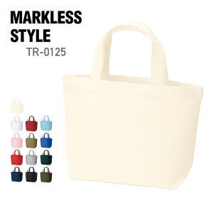トートバッグ 無地 キャンバストート(S)MARKLESS STYLE(マークレススタイル) tr0125|t-shirtst