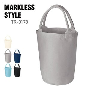 トートバッグ 無地 エコバッグ キャンバスベーカリートート MARKLESS STYLE(マークレススタイル) tr0178|t-shirtst