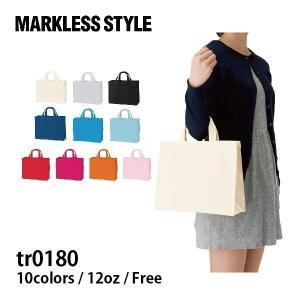 トートバッグ 無地 キャンバスカレッジトート(M)ワイド MARKLESS STYLE(マークレススタイル) tr0180|t-shirtst