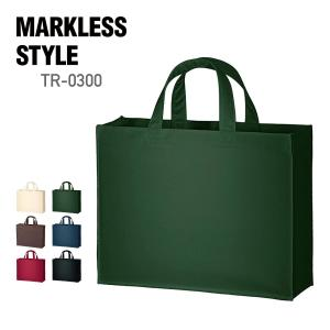 バッグ 無地 ユーティリティバッグ(M)ワイド MARKLESS STYLE(マークレススタイル) tr0300|t-shirtst