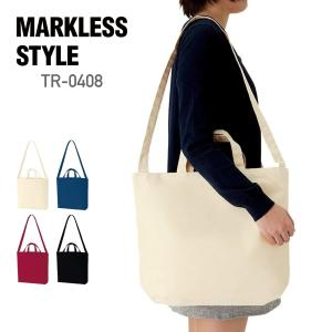 バッグ 無地 キャンバスWスタイルバッグ MARKLESS STYLE(マークレススタイル) tr0408|t-shirtst