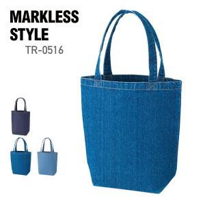 トートバッグ 無地 デニムトート(M)MARKLESS STYLE(マークレススタイル) tr0516|t-shirtst