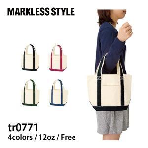 トートバッグ 無地 キャンバスバイカラートート(S)MARKLESS STYLE(マークレススタイル) tr0771|t-shirtst