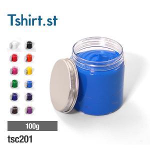 インク シルクスクリーン インク 水性 100g Tshirt.st(ティーシャツドットエスティー)|t-shirtst