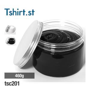 インク シルクスクリーン インク 水性 460g Tshirt.st(ティーシャツドットエスティー) tsc201|t-shirtst