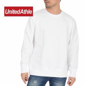 トレーナー 無地 United Athle ユナイテッドアスレ 8.8オンス ミドルウェイト クルーネック スウェット 5332-01 トップス スポーツ 部屋着 アメカジ XS-XL|無地Tシャツ Tshirt.st
