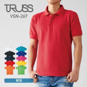 ポロシャツ 半袖 メンズ 無地 TRUSS(トラス) 5.8オンス ベーシックスタイル ポロシャツ vsn267|t-shirtst